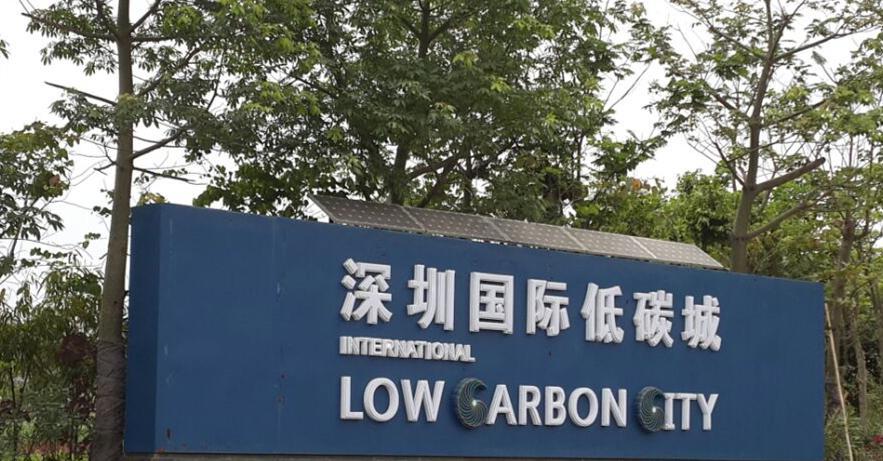 深圳低碳城光导照明应用